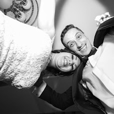 Wedding photographer Ion ciprian Tamasi (IonCiprianTama). Photo of 18.07.2016