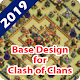 Base Design of Clash of Clans