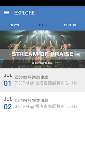 Stream of Praise Pro- screenshot thumbnail