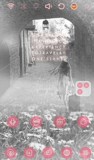 Travel alone Launcher Theme