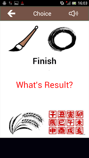 Choice Hiragana version  screenshots EasyGameCheats.pro 5
