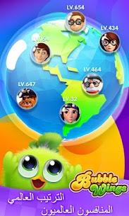 Bubble Wings: offline bubble shooter games 5
