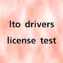 lto drivers license fil icon