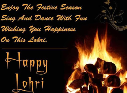 Download Happy Lohri Gif For PC Windows and Mac apk screenshot 5