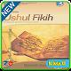Ushul Fiqih Kelas 12 Kur13 Download for PC Windows 10/8/7