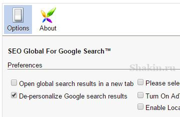 google-global-de-personalize