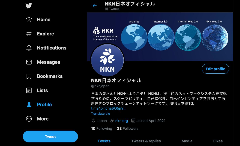 NKN Japanese twitter