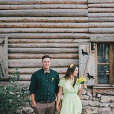 Wedding photographer Polina Lebed (Polinaloves). Photo of 28.09.2015