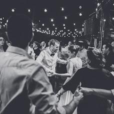 Свадебный фотограф Olya Mruwka (mruwka). Фотография от 14.12.2017