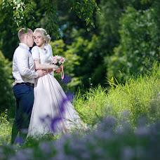 Wedding photographer Sergey Shtefano (seregey). Photo of 24.10.2017