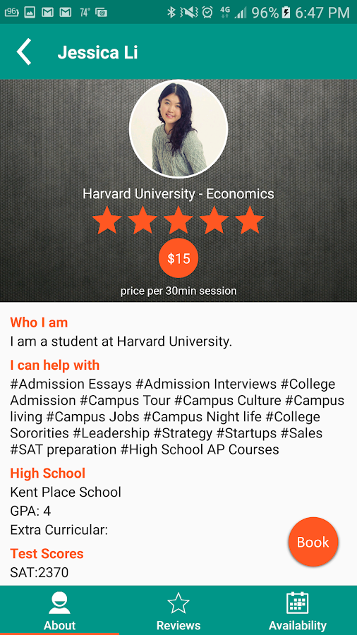 Mentr - The College Advice App- screenshot