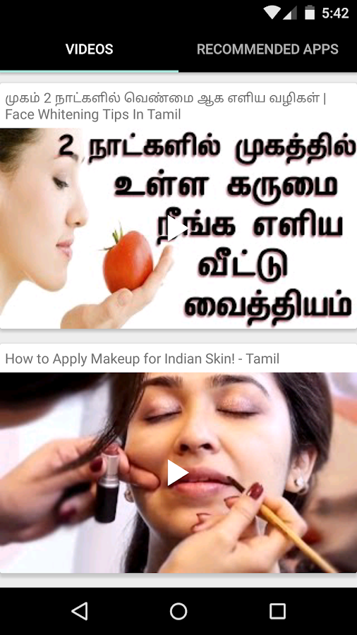 Makeup tips tamil  screenshot Google Play