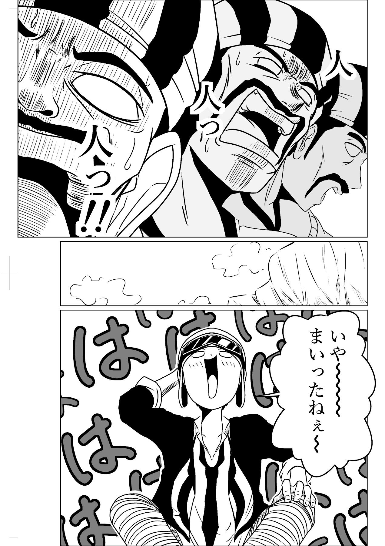バリアス・サン6_09