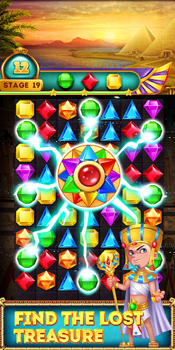 Jewel Egypt King 1.1 screenshots 2