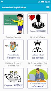 Professional English Sikhe - náhled