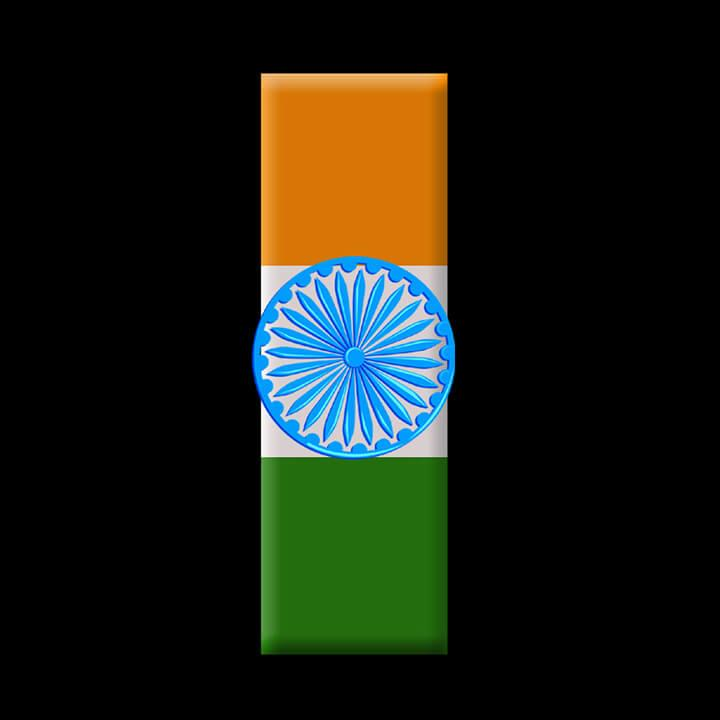 indian flag letter wallpaper screenshot