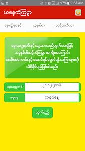 jiayuan dating ιστοσελίδα κωδικοί πρόσβασης ιστότοπου