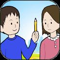 クレイジー英語クイズ icon