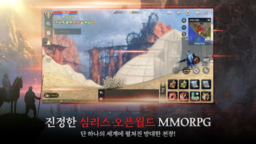 킹덤 : 전쟁의 불씨 1.00.55 screenshots 2