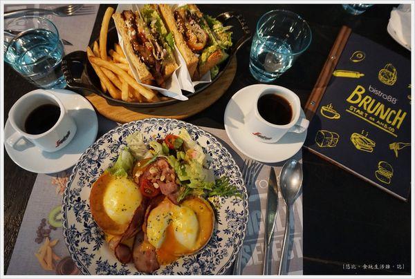 bistro88義法餐酒館。美味又不貴早午餐。 台中 南屯區 公益路