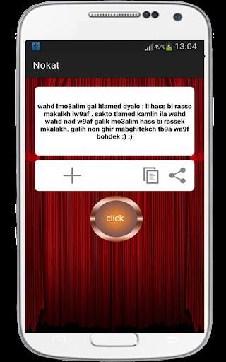 玩免費生活APP|下載nokat maghribia jadida app不用錢|硬是要APP