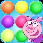 Balloon Pop & Bubble Wrap Kids Icon