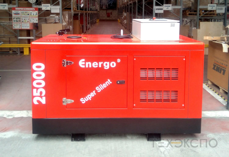 Однофазный дизельный генератор