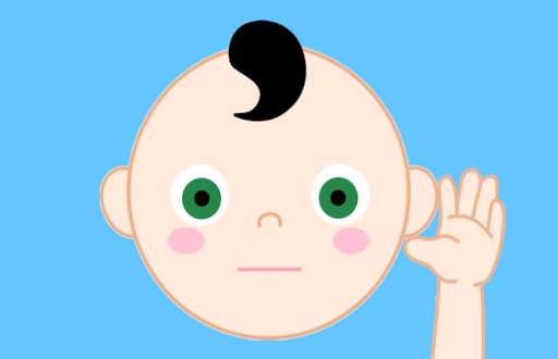 My Talking Baby 1.0 screenshots 1