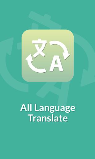 All Language Translate