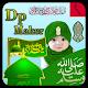 12 Rabi ul Awal DP Maker Download on Windows
