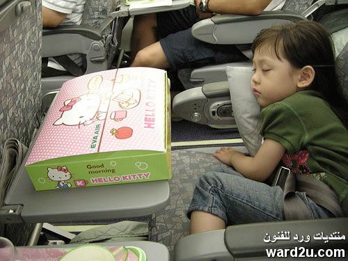 مطار للاطفال في اليابان