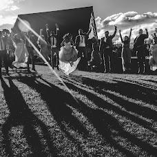 Wedding photographer Erick mauricio Robayo (erickrobayoph). Photo of 02.06.2018