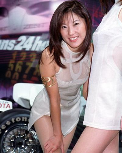 Yoko Sugimura 41