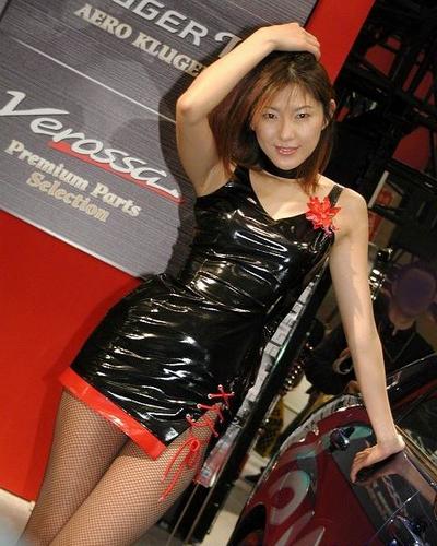 Yoko Sugimura 33