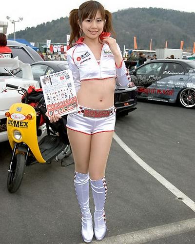 Maki Tanaguchi 41