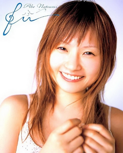 Natsumi Abe 31