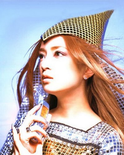 Ayumi Hamasaki 23