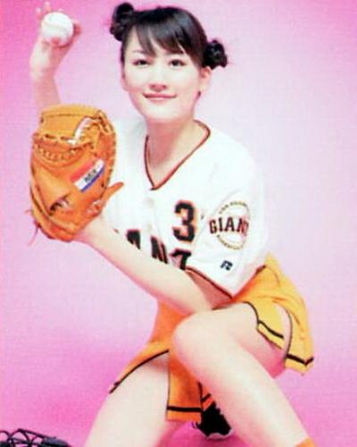 Haruka Ayase 32