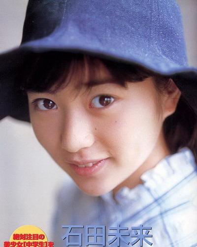 Miku Ishida 13