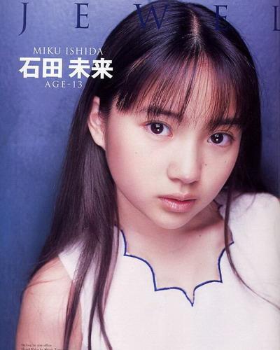 Miku Ishida 16