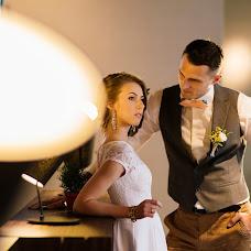 Wedding photographer Yakov Berlin (Berlin). Photo of 04.02.2016