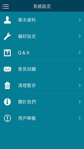 App好校通 screenshot 11