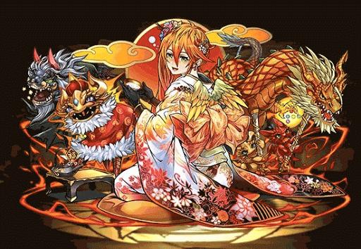 白日の朱雀姫・レイラン