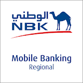 NBK International Mobile Banking