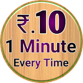 Earn Free Paytm Cash | 10 Rupees In Every 1 Minute