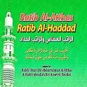 Ratib Al-Haddad dan Al-Attas icon