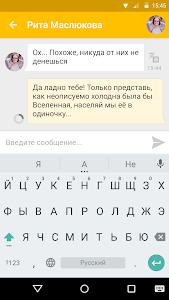 Larik screenshot 1