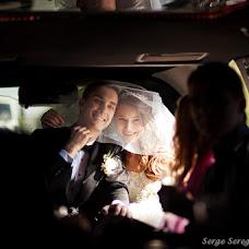 Wedding photographer Sergey Seregin (Seregin). Photo of 18.11.2012