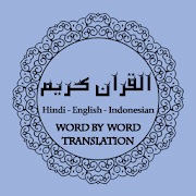 Quran Word by Word in English, Hindi & Indonesian