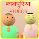 Funny Kanpuria Videos for PC-Windows 7,8,10 and Mac